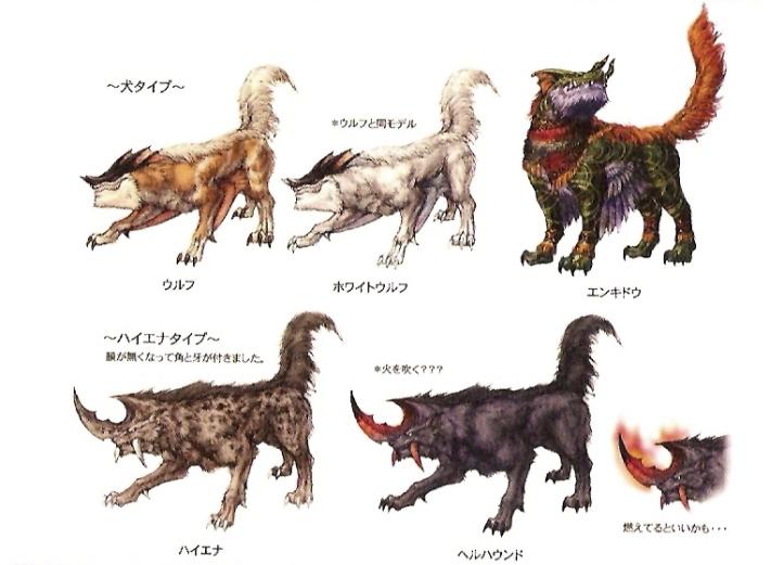 Ffxii_wolf_genus