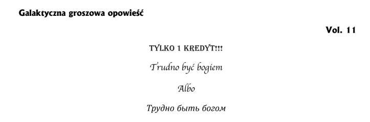 groszowa 11